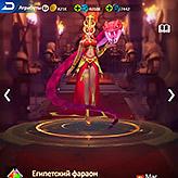 Скриншот из игры Dark Genesis